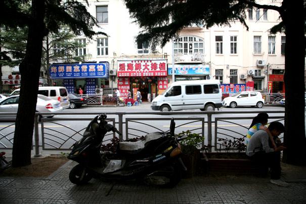 China6318