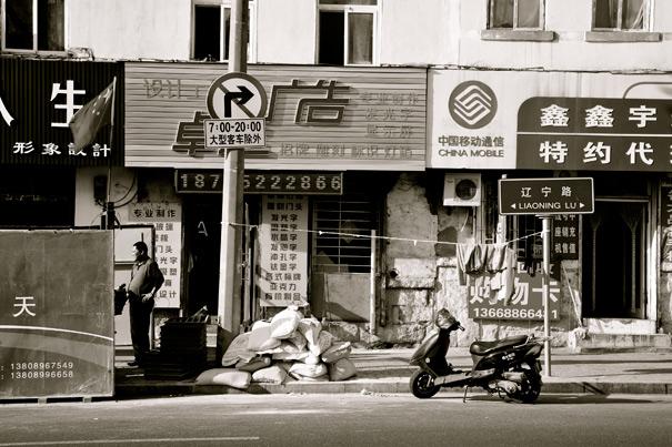 China6578