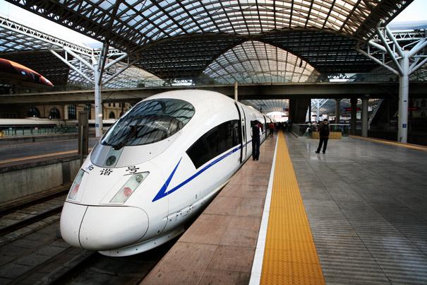 China6795