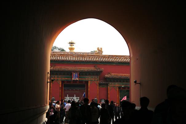 China7197