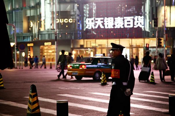 China7296