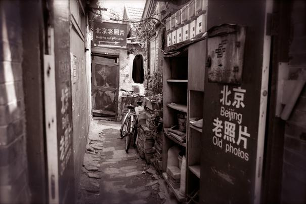 China7325