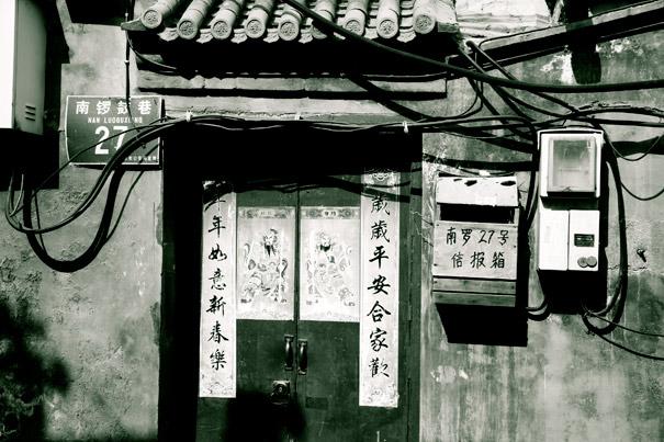 China7333